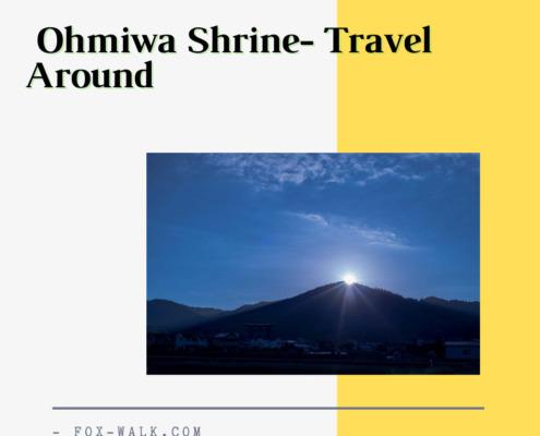 Ohmiwa